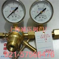 供应上海减压器厂YQY-370氧气减压器减压阀