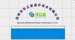 深圳市华立诺显示技术有限公司