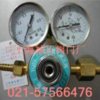 供应QYS-731双极氧气减压器减压阀