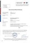 德国JDT资质认证