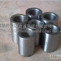 供应无缝钢筋连接套筒防腐蚀耐高温