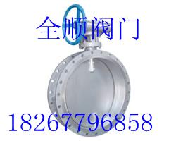 供应TD941W-1电动通风蝶阀