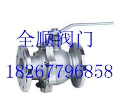 供应Q41F-16P/25P 不锈钢浮动球阀