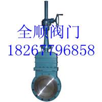 DMZ573ZFH-10C