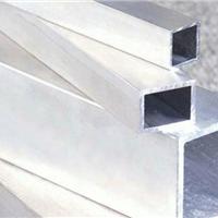 供应湖南铝方管丨湖南矩形铝管