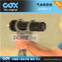 供应喷施或滴施两种形式Jetflow 3 气动胶枪