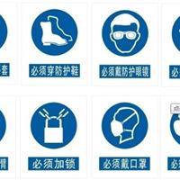 供应车间生产标识牌