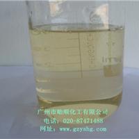 供应铸铝光亮剂 铝光亮剂Q/YS.206贻顺牌