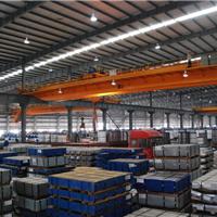 东莞市继胜金属材料有限公司