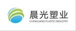泰州市辰光塑业有限公司