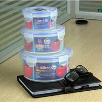 保鲜盒订制_十几年生产经验_义乌佳良塑胶制品厂