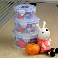 保鲜盒批发_保鲜盒品牌_直销_义乌佳良塑胶制品厂