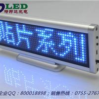 LED台式屏贴片