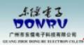 广州市东儒电子科技有限公司
