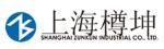 上海樽坤实业有限公司
