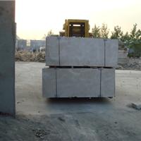 供应木纤维增强石膏板