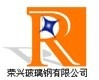 枣强县荣兴玻璃钢有限公司
