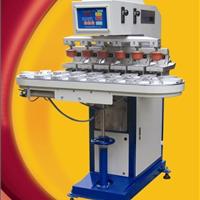 供应HL-200A/6  气动六色输送带移印机