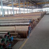聊城市钢花钢管制造有限公司