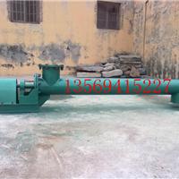 供应(北京)耐低温/耐高温螺旋输送机