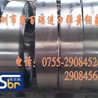 日本弹簧钢板SUP7进口弹簧钢带