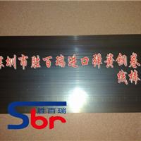 进口弹簧钢SUP9日本弹簧钢价格