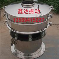 供应山东陶瓷粉不锈钢振筛机(振动筛机)