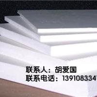 供应10kg聚苯乙烯保温板