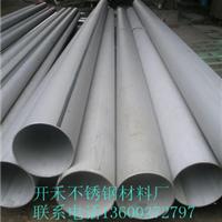 供应201不锈钢光亮管焊管