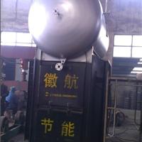 35吨锅炉余热回收节能
