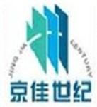 北京京佳宏业保温有限公司