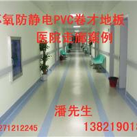 天津市西青区鑫瑞晟隆建筑装饰工程部
