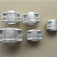 锻造铝合金安全管夹 2片式抱箍 卡箍 喉箍管箍管卡槽罐车使用