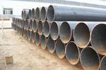 聊城市奥兴钢管制造有限公司