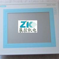 供应6AV6545-0CC10-0AX0(TP270-10)