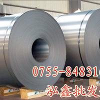 供应【30Q130取向硅钢片】武钢取向硅钢片