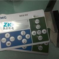 供应德国EMC指示控制单元ECU01.5
