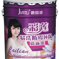 健康漆中国油漆十大品牌