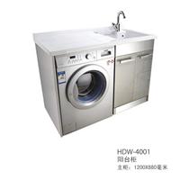 HDW阳台柜/储物柜防水厨房柜柜子