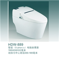 HDW豪华马桶 超漩虹吸 德国品质