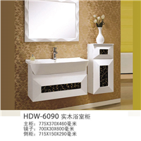 HDW实木卫浴柜 洗脸盆组合 洗手盆浴室柜 橡木