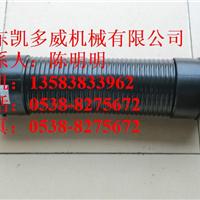 上海飞和进气导管、正力精工比例控制阀