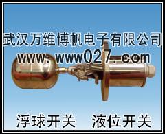 供应消防用不锈钢液位浮球开关 型号FRFQ