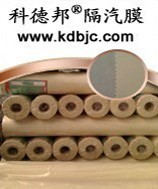 0.3mm厚度幕墙/墙体包裹聚乙烯隔汽膜