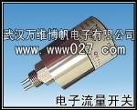 武汉万维博帆电子有限公司