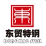 天津市东贸特钢金属材料销售有限公司