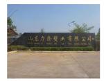 广州力扬塑料托盘租赁有限公司