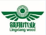 上海领翔名贵木材有限公司