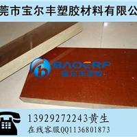 进口夹布胶木板,咖啡色夹布胶木板,厂家