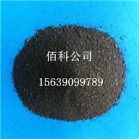 汕尾碱式氯化铝黑色净水剂热销中